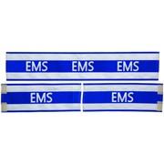 EMS High-vis ID Panels